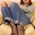 Jeans e collant